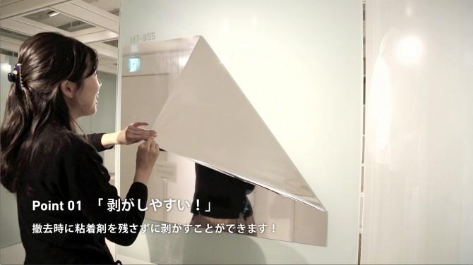 171030_mt_hagashi