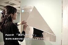 171030_mt_hagashi_cap