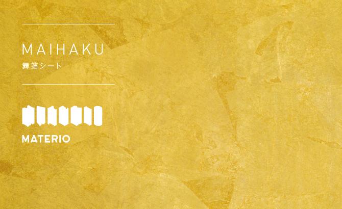 180427_maihaku_top