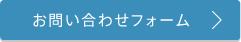 100607_特殊機能_jaza_お問い合わせ