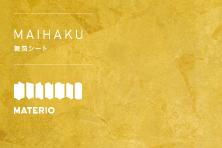 180427_haihaku_cap