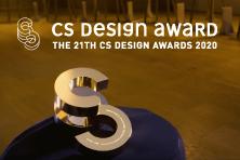 「中川ケミカルの歩みと第21回CSデザイン賞の記録」動画公開のご案内