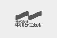 弊社福岡営業所、新型コロナウィルス感染発生について(5月12日追記)